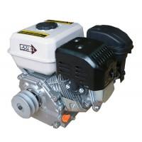 Бензинов двигател GARDENIA PROFI 7HP