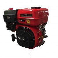 Двигател GARDEN MAX H170F