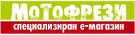 Motofrezi.com